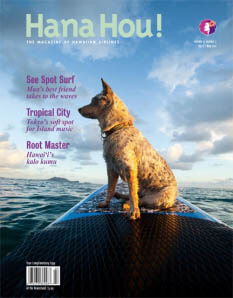 HAWAIIAN SURFING DOGS MAGAZINE