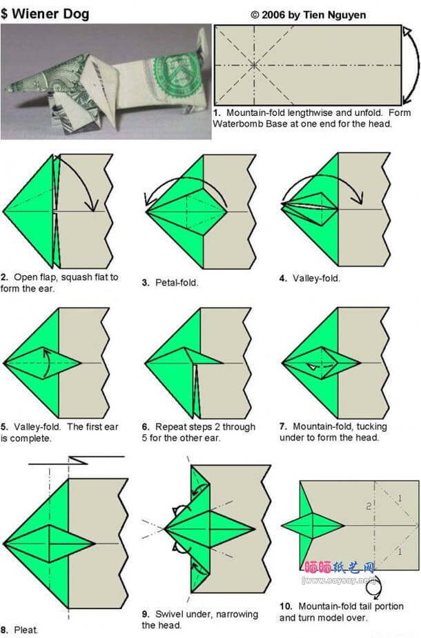 Easy Origami Dog Face Instructions